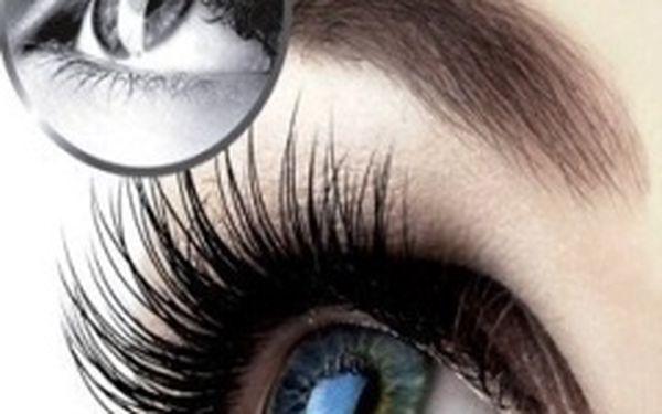 Permanentní prodloužení řas v salonu Lotos Beauty se slevou 56%! Neodolatelný pohled za 790 Kč!