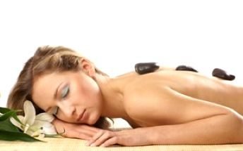 Jen 399 Kč za 75minut relaxačních masáží a odpočinku! Dopřejte si oddech a načerpejte energii s 53% primaslevou!