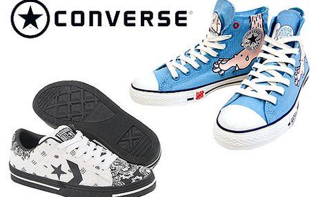 Neuvěřitelných 600 Kč za kupon v hodnotě 1000 Kč na jakékoliv zboží značky Converse! Exkluzivní nabídka, kterou nikde jinde neuvidíte!!! Kupony uplatníte ve 2 pražských prodejnách Converse! Obujte se do bot světoznámé značky Converse s 40% slevou!