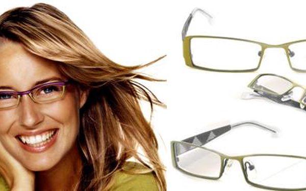 Jen 199 Kč za poukaz v hodnotě 500 Kč na nákup brýlových obrub a skel v Optice PeMa! Využij skvělou nabídku se slevou až 60 %.