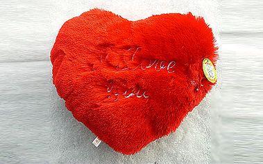 Darujte plyšové srdce k Valentýnu, srdce je z velice příjemného materiálu.