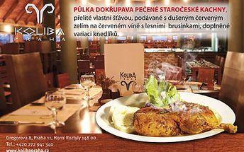 Voňavá křehoučká půlka kachny, přelitá vlastní štávou s červeným zelím na červeném víně s lesnímu brusinkami a variací knedlíků. Ochutnejte tradiční českou kuchyni v restauraci Koliba.