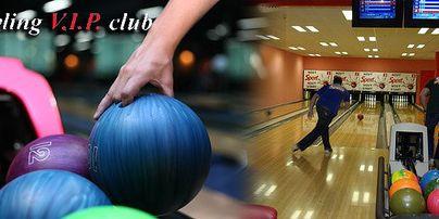 Bowling V.I.P. club