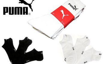 149 Kč místo 300 Kč za 3 páry ponožek PUMA. Na výběr nízké kotníkové a vysoké tenisové v číslech 39 – 46 v černé a bílé barvě! Jedinečná možnost pořídit si nejen na sport kvalitní ponožky PUMA s 50% slevou!