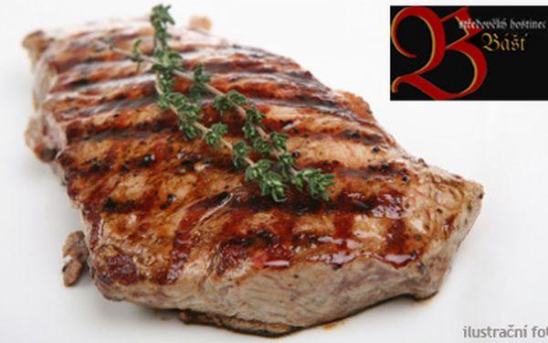 300 Kč (běžná cena 720 Kč) za 4 velkolepé 300g steaky z vepřové krkovice včetně voňavého křenu, hořčice a čerstvého chleba ve středověkém hostinci Bášť! Lahůdka pro opravdové jedlíky!