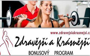 Naučte se správně a efektivně hubnout a zpevňovat svoji postavu nyní s 50% SLEVOU! Využijte jedinečné nabídky SLUŽEB OSOBNÍHO TRENÉRA ve fitnesscentru! Za pouhých 250 Kč získáte VSTUP DO FITKA a v něm 75 minut s OSOBNÍM TRÉNÉREM!
