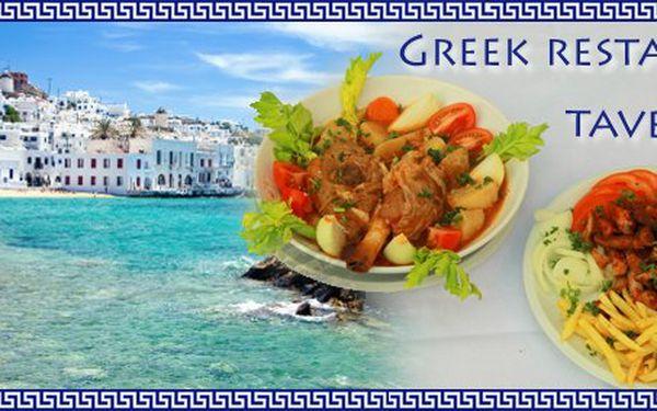 219 Kč za pravou řeckou večeři pro dvě až čtyři osoby. Tradiční řecké kleftiko nebo gyros s tzatziki se slevou 50 %.