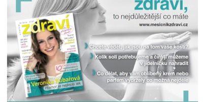 Časopisy 2005 s.r.o
