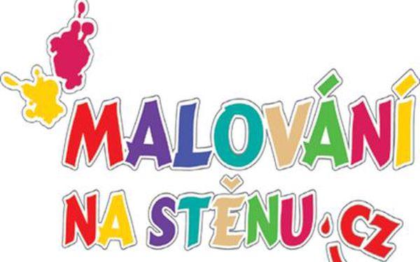 Brno: OBRÁZEK NA STĚNU PRO DĚTI - Plánujete svým dětem vylepšit pokojíček? Překvapte je po příjezdu ztábora nebo ze školy vpřírodě. Nechte jim namalovat obrázek na stěnu jejich pokoje podle jejich představ. Budou se tam cítit lépe a bude se jim lépe usí