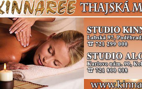 Thajská bylinná masáž. Svěřte se na celých 90 minut do rukou rodilých thajských masérek! 100% požitek pouze za polovinu ceny! Odcházet budete zcela uvolněni a spokojeni.