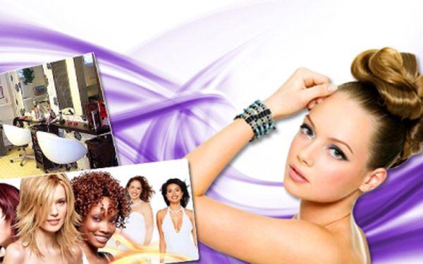 Další jedinečná nabídka pro Vaše vlasy v Plzni! Kadeřnický balíček, obsahující - mytí, stříhání, foukání a styling, za 199 Kč! Sleva pro Vás a Vaše vlasy - 64%!