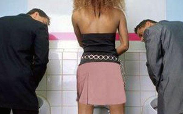 Plzeň: konec nekonečných zástupů u dámských toalet,našli jsme originální řešení se slevou 56%!! Dámy, ulevte si ve stoje jako muž!!