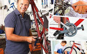 Kompletní jarní servis Vašeho kola, včetně seřízení za našlapaných 290 Kč! Připravte svůj bike na cyklistickou sezónu a nenechte si zkazit svou jízdu opravami.