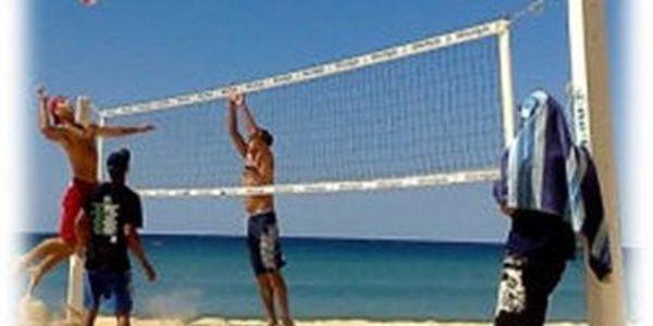 Jedna hodina BEACHVOLEJBALU na krásném pískovém hřišti za pouhých 88Kč. Sleva 71% na skvělou letní zábavu s přátely.