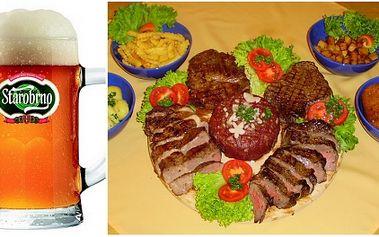 Za pouhých 399 Kč skvělé jídlo a pití pro 4 osoby! 4x nápoj dle výběru, 2x steak z krkovičky, 2x rumpsteak, 1x tatarák s neomezeným počtem topinek, 4x příloha dle vlastního výběru!! To vše s úžasnou 65% SLEVOU!!