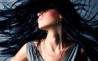 219 Kč namísto 419 Kč za luxusní kadeřnický balíček. Mytí, střih, regenerace, foukaná, styling. Dopřejte svým vlasům krásný účes s 48% slevou.