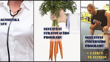 Sportujte efektivně! Sestavení cvičebního programu, stravovacího programu a 3x cvičební lekce s fyzioterapeutem.