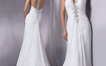 Chystáte svatbu nebo jen zkrátka nechcete mít fádní šaty jako ostatní? Nechte si ušít ŠATY – svatební, plesové nebo na běžné nošení se slevou 50% v salonu v centru TEPLIC.