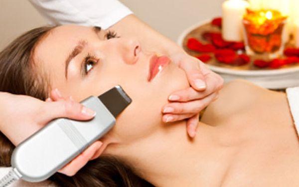 5x zeštíhlující, detoxikační a zpevňující masáž - Využijte speciální balíček obsahující masáž galvanickou žehličkou a ošetření speciálními gely, které způsobí viditelné zpevnění pokožky již po 1. proceduře.