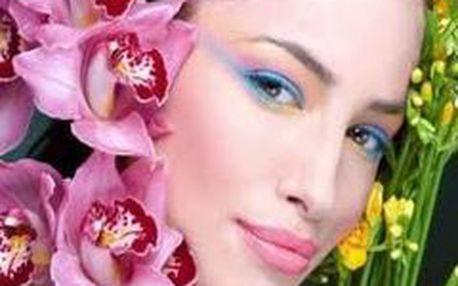 Intenzívny omladzujúci lifting pleti + ošetrenie kozmetikou Mary Kay vrátane letného líčenia zdarma! Doprajte svojej pleti vitamínovú bombu v 70% zľave! Príďte domov mladšia!!!