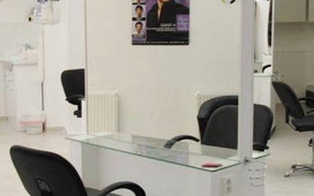 Studio Atmosféra Vám nabízí akci na dámský střih a foukanou, včetně hloubkové regenerace, která Vám zajistí ozdravný vzhled a hebký vlas. Vše je spojeno s masáží hlavy a profesionálním stylingem za příjemnou cenu 280 Kč. Při další návštěvě sleva 30%!