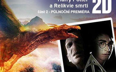 Prožijte noc plnou kouzel na půlnoční premiéře 2. části Harryho Pottera a Relikvie Smrti ve 2D. Pojďte se pobavit do kina se slevou 50%! V originálním znění s českými titulky.