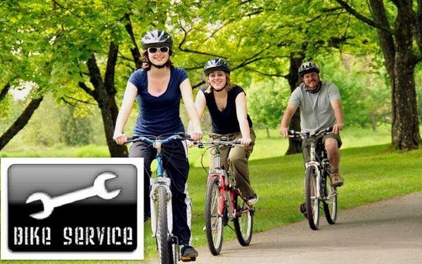 Kompletní a důkladná servisní prohlídka Vašeho jízdního kola s 50% slevou od opravdových odborníků z Batman Bike! Servisní prohlídkou u Batman Bike zvýšíte bezpečnost jízdy a prodloužíte životnost Vašemu kolu!