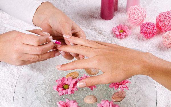 144 Kč za P-Shine manikúra pro krásný lesk a vyživení Vašich nehtů + bonus