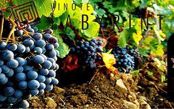 Exkluzivní červené víno - Monica di Sardegna 2009 D.O.C., Itálie, oblast Sardinie se 40% slevou! Pouze 40 lahví k dispozici!