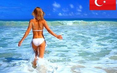 LASTMINUTE na 8 dní do Turecka so službami ultra all incllusive do 5* hotela LAPHETOS BEACH RESORT & SPA od CK OREX TRAVEL so zľavou až 30%. Odlety z BA 6. 8. 2011 alebo 13. 8. 2011! Všetky poplatky v cene! Limitovaný počet 80 CityKupónov!