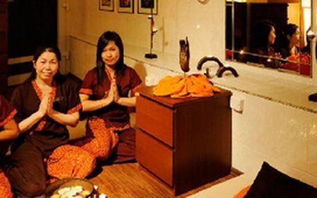 Uvolněte své tělo a mysl při tradiční thajské masáži v salónech Thajka! Udělejte něco pro své zdraví a dopřejte si dárek v podobě jedinečné thajské masáže