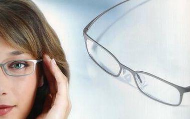 Získejte neuvěřitelnou 60% SLEVU NA CELÝ SORTIMENT OČNÍ OPTIKY! Optika PeMa nabízí široký výběr brýlových obrub a brýlových skel. Voucher v hodnotě 500Kč za super cenu 199Kč!
