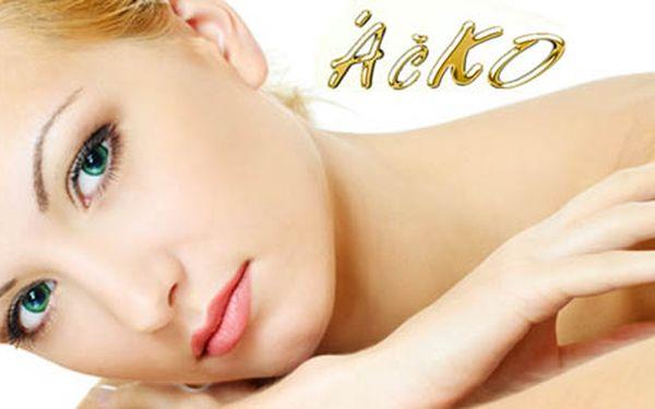 Omládněte s elektroporační maskou za 129 Kč! Užijte si půlhodinovou anti-aging kúru a vyzkoušejte nový typ kosmetického přístroje se slevou 74 %.