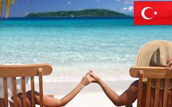 Letecky na 8 dní do Turecka so službami Ultra all incllusive do 5* hotela Zen Phaselis Princess od CK OREX TRAVEL so zľavou až 30%. Odlet z BA 3. 9. 2011! Všetky poplatky v cene! Limitovaný počet 20 CityKupónov!