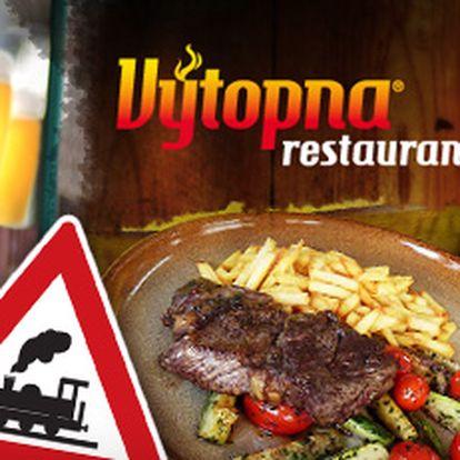 VÝHODNÉ 3CHODOVÉ MENU V ZÁŽITKOVÉ RESTAURACI VÝTOPNA na Václavském náměstí s 58% slevou!! Rozvoz nápojů vláčkem přímo na váš stůl!! Předkrm (husí játra), 200g grilovaný steak s přílohou, jahodový dezert, 3dcl nápoj dle vlastního výběru a jako bonus dětská vstupenka do Království železnic!! Ušetřete s námi 347 Kč!!