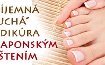 Japonská manikúra (leštenie a prírodná výživa nechtov na nohách) + suchá pedikúra + peeling nôh + v Žiline