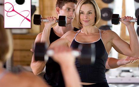 Pojďte si zacvičit! 10 x vstup do Fitness v centru Prahy se slevou 72 %! Za pouhých 495 Kč si můžete protáhnout tělo a získat dobrý pocit z pohybu. Získejte formu a buďte fit!