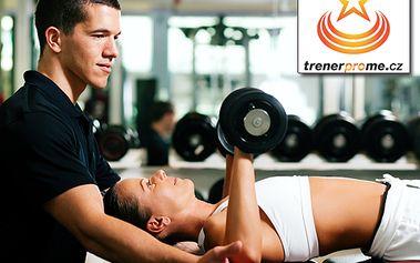 Bomba! Nevíte, jak cvičit správně, nebo chcete poradit, jak se zdokonalit? Pak neváhejte a pořiďte si 3 hodiny s osobním trenérem s úžasnou slevou 90 %!!! Stravovací a cvičební plán jen za 299 Kč!