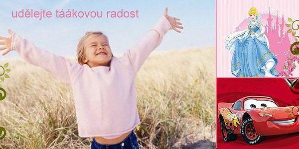Vaše děti se samou radostí zavrtají pod hebkou fleesovou deku s motivem jejich oblíbeného motivu Autíčka, Barbie a další. Udělejte dětem radost a ušetřete 67%.