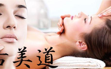60 minutová rituální liftingová japonská masáž KOBIDO! Jedna z nejúčinnějších metod přírodní léčby směřující ke zlepšení stavu pokožky a minimalizaci procesu stárnutí.