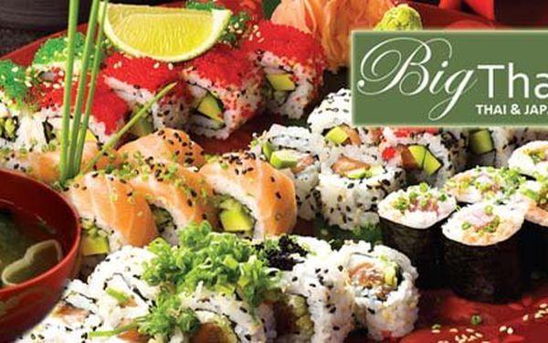 Jen 299 Kč za jedinečné 5-ti chodové sushi menu pro DVA ve vyhlášené restauraci Big Thai Oishi v hodnotě 604 Kč! Prvotřídní chuťový zážitek s 50% slevou!