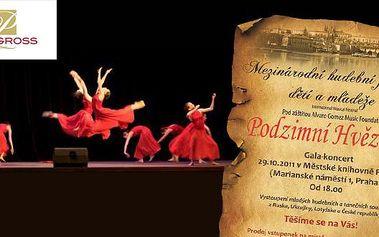 """Získejte 2x VIP vstupenku na galakoncert mezinárodního hudebního festivalu """"Podzimní Hvězdopad"""" v Městské knihovně v Praze, a to jen za 50Kč! Nenechte si ujít unikátní taneční a hudební vystoupení dětských souborů z celého světa."""
