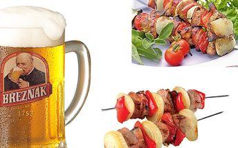 Za pouhých 58 Kč získejte Marinovaný vepřový špíz MAX 350 gr., k tomu vařený brambor a pivo Březňák 10° nebo limonáda 0,5 l. Porci skvělého jídla získejte s 80% SLEVOU v nově otevřeném Sport Baru u Pepína!