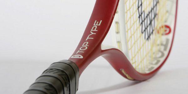 Squashová raketa Davies D jen za výborných 1299 Kč! Na výběr dva typy!