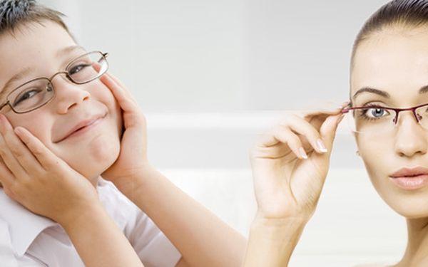 399 Kč za tvrzené plastové brýlové čočky nebo obruby francouzské výroby. Dopřejte si změnu image a získejte tu nejvyšší kvalitu se slevou 75 %.