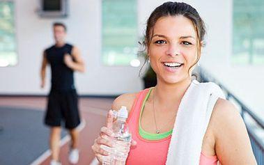Máte problémy s bolestí hlavy? Se stravou si nevíte rady? Balíček pro zdravé tělo je tady! 72% sleva na diagnostiku pohybového aparátu, 2x vstup na fitness a trénink s osobním trenérem, vytvoření stravovacího plánu.