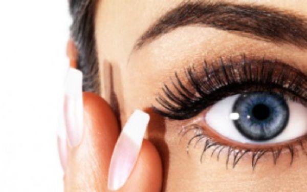 249 Kč za okouzlující TRVALOU NA ŘASY RefectoCil s kolagenem a cysteinem na HRADČANSKÉ! Přirozený, a přesto dokonale uhrančivý a svůdný pohled. Trvalá ondulace krásně natočí vaše řasy, opticky zvětší oči a dodá jim výraz.