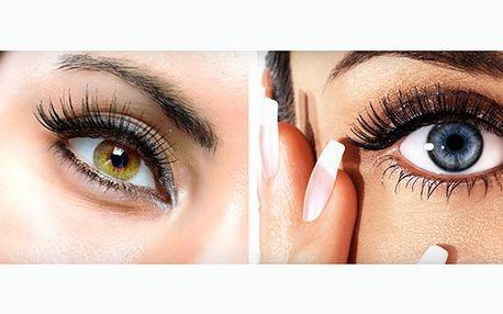 Darujte si svůdné oči s prodlouženými řasami b-lashes za naší předvánoční cenu se slevou 50%!