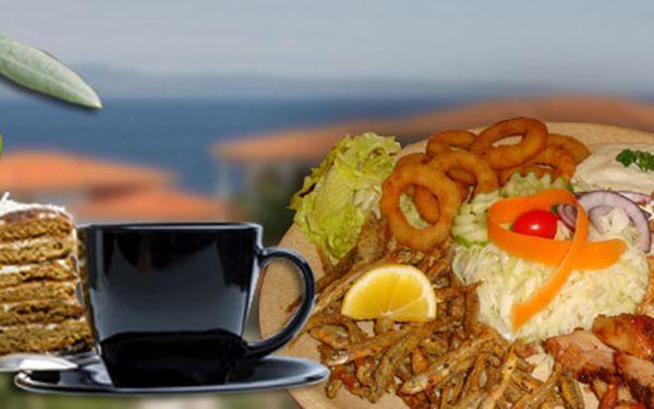 179 Kč za extra porci řeckých specialit na talíři Akropolis mix včetně kávy a zákusku. Gyros, tzaziky, řecké rybičky a další lahůdky s 50% slevou.