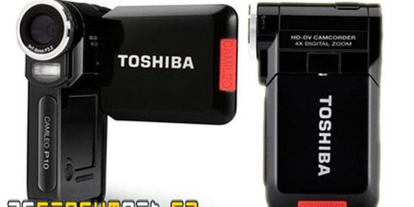 1599 Kč za HD kameru Toshiba Camileo P10. Natočte si své zážitky ve vysoké kvalitě!